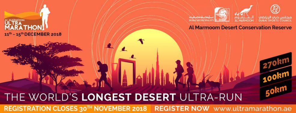 AL MARMOOM ULTRAMARATHON - Coming Soon in UAE, comingsoon.ae