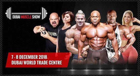 Dubai Muscle Show 2018 - comingsoon.ae