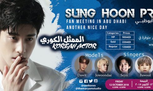 Sung Hoon Fan Meeting in Abu Dhabi - Coming Soon in UAE, comingsoon.ae