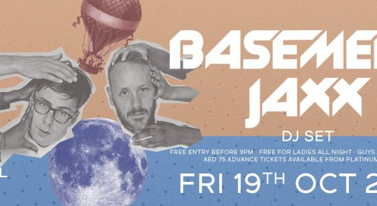 Ritual with Basement Jaxx - comingsoon.ae