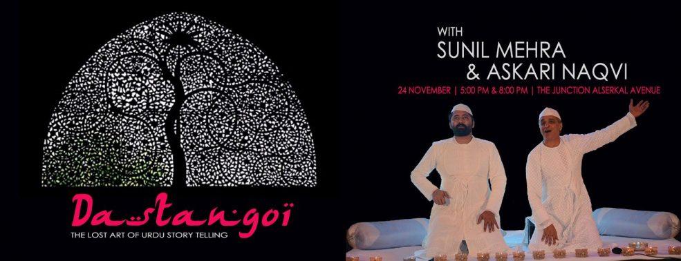 Dastangoi – the lost art of Urdu storytelling - Coming Soon in UAE, comingsoon.ae