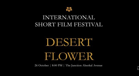 Desert Flower 2018 – International Short Film Festival - comingsoon.ae