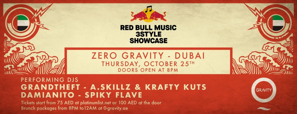 Zero Gravity – Red Bull Music 3style Showcase - Coming Soon in UAE, comingsoon.ae