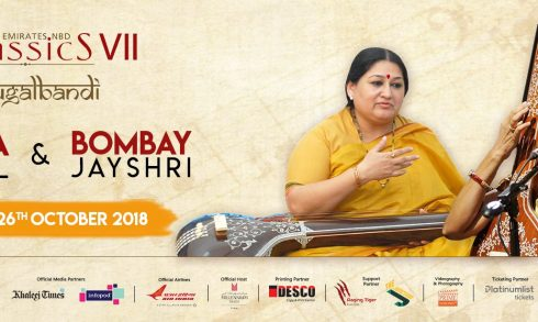 Shubha Mudgal and Bombay Jayashri – Live concert - Coming Soon in UAE, comingsoon.ae