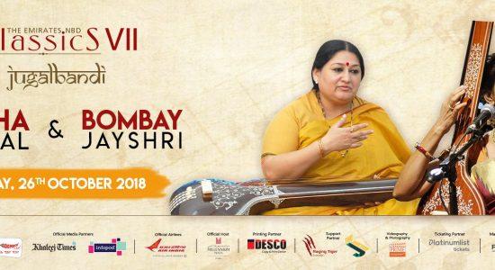Shubha Mudgal and Bombay Jayashri – Live concert - comingsoon.ae