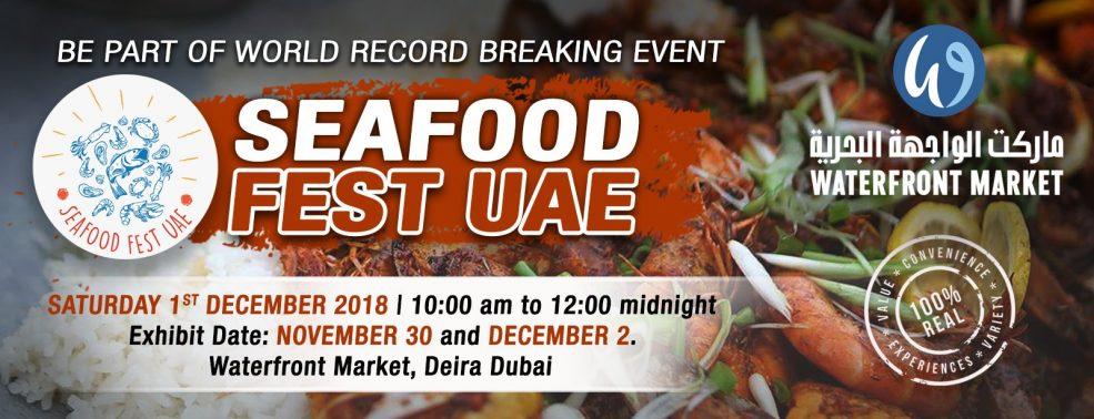 Seafood Fest UAE 2018 - Coming Soon in UAE, comingsoon.ae