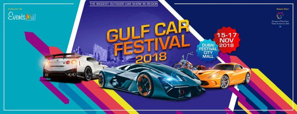 Gulf Car Festival 2018 - Coming Soon in UAE, comingsoon.ae