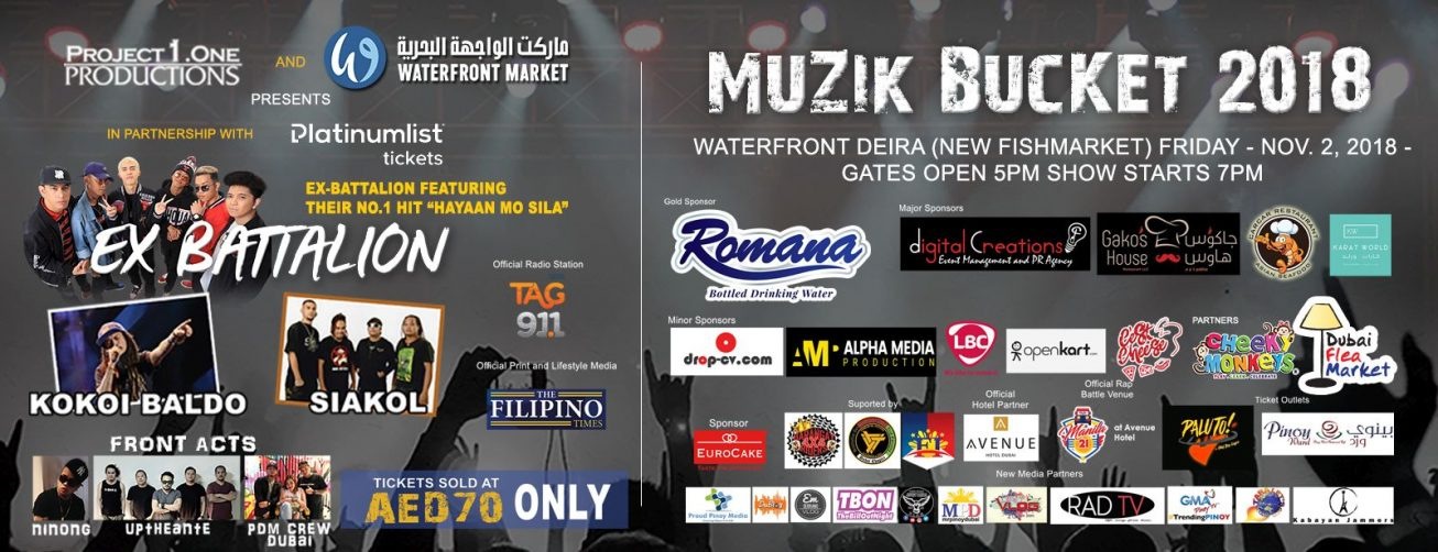 Muzik Bucket 2018 – Filipino music and fun - Coming Soon in UAE, comingsoon.ae
