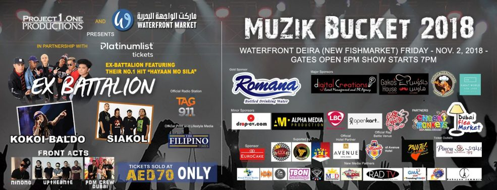 Muzik Bucket 2018 – Filipino music and fun - Coming Soon in UAE, comingsoon.ae