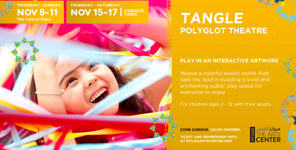 Tangle – Polyglot Theatre - Coming Soon in UAE, comingsoon.ae