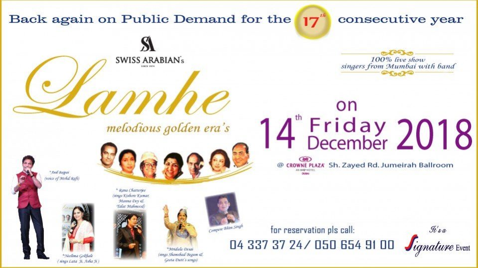 LAMHE – Melodious Golden Era's musical concert - Coming Soon in UAE, comingsoon.ae