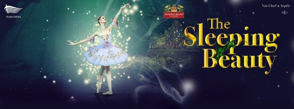 The Sleeping Beauty ballet at the Dubai Opera - Coming Soon in UAE, comingsoon.ae