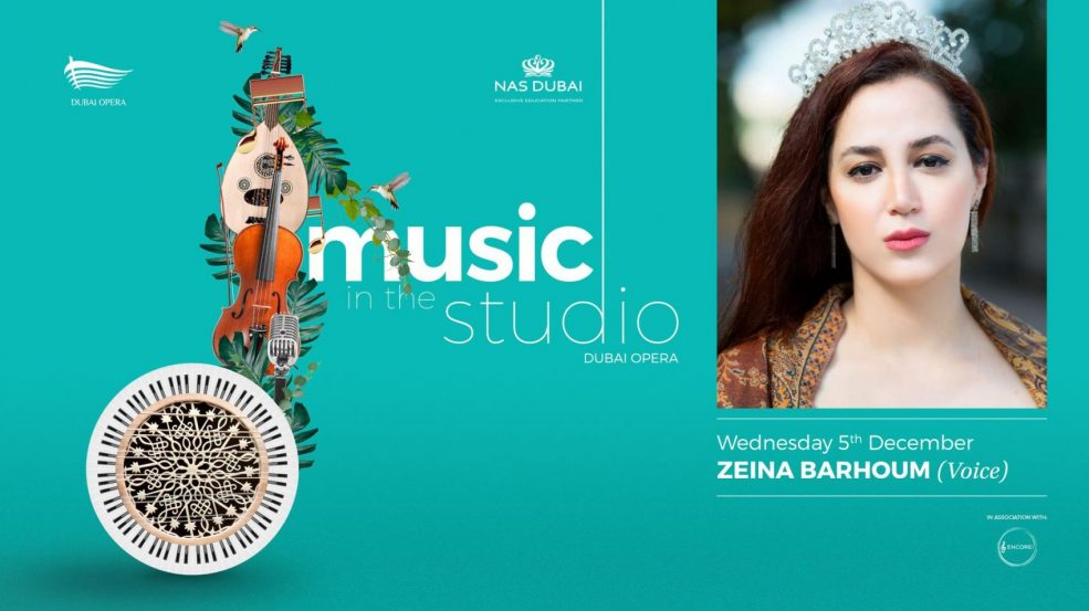 Music in the Studio: Zeina Barhoum (Soprano) - Coming Soon in UAE, comingsoon.ae