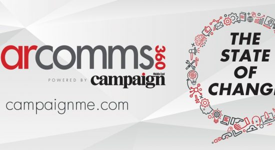 Marcomms360 marketing conference 2018 - comingsoon.ae