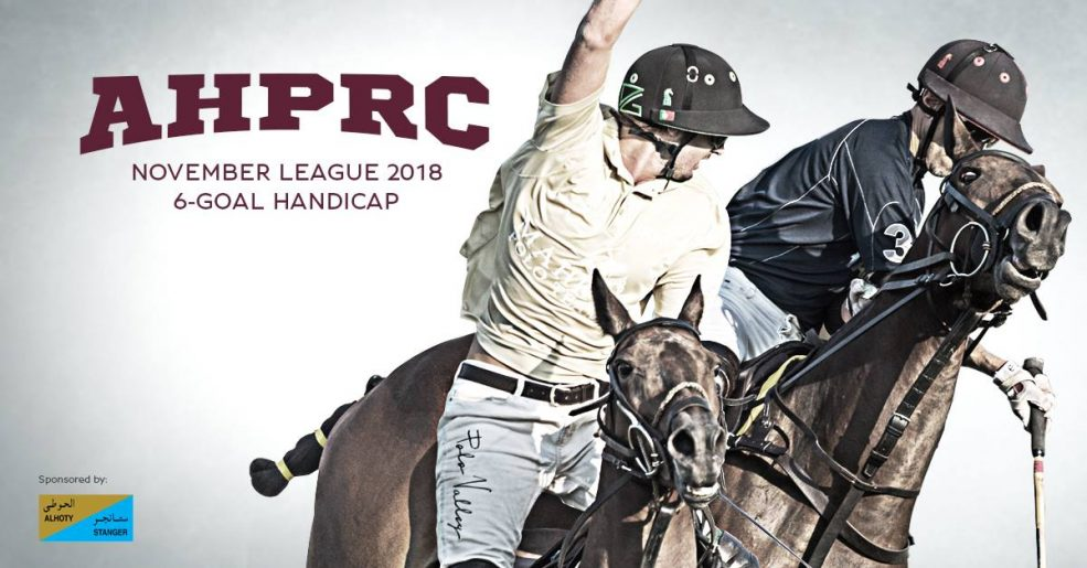 AHPRC League Final 2018 - Coming Soon in UAE, comingsoon.ae