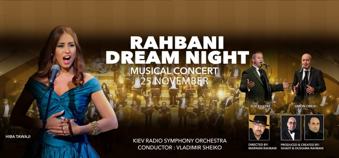 Rahbani Dream Night at the Dubai Opera - Coming Soon in UAE, comingsoon.ae