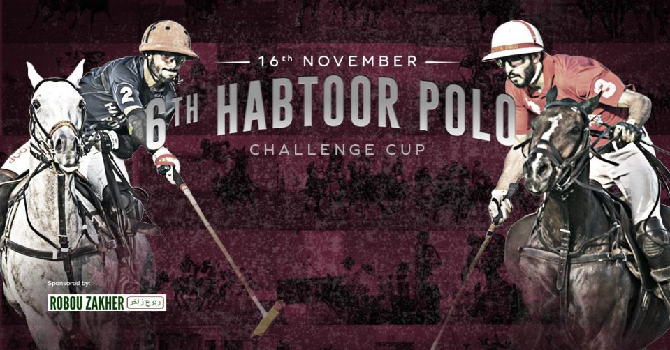 6th Habtoor Polo Challenge Cup - Coming Soon in UAE, comingsoon.ae