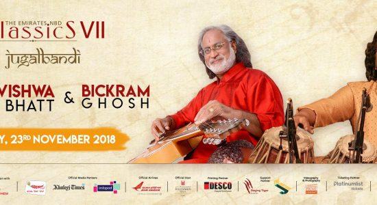 Pandit Vishwa Mohan Bhatt and Bickram Ghosh – Live concert - comingsoon.ae