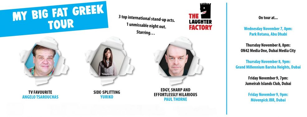 My Big Fat Greek Tour – The Laughter Factory - Coming Soon in UAE, comingsoon.ae
