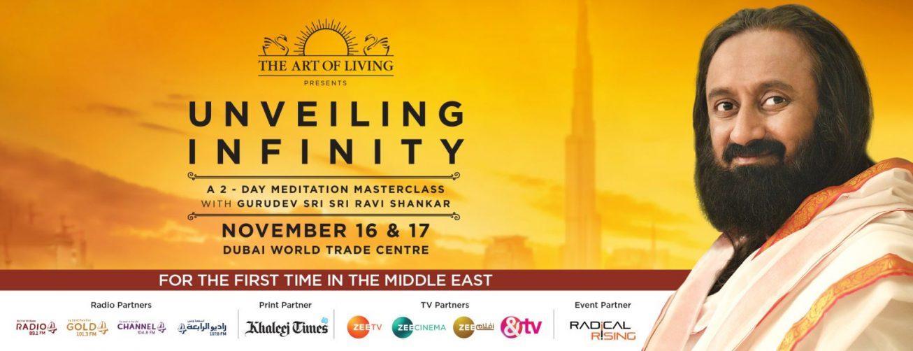 Unveiling Infinity 2018 Meditation - Coming Soon in UAE, comingsoon.ae
