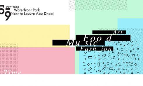 Festember returns to Abu Dhabi - Coming Soon in UAE, comingsoon.ae