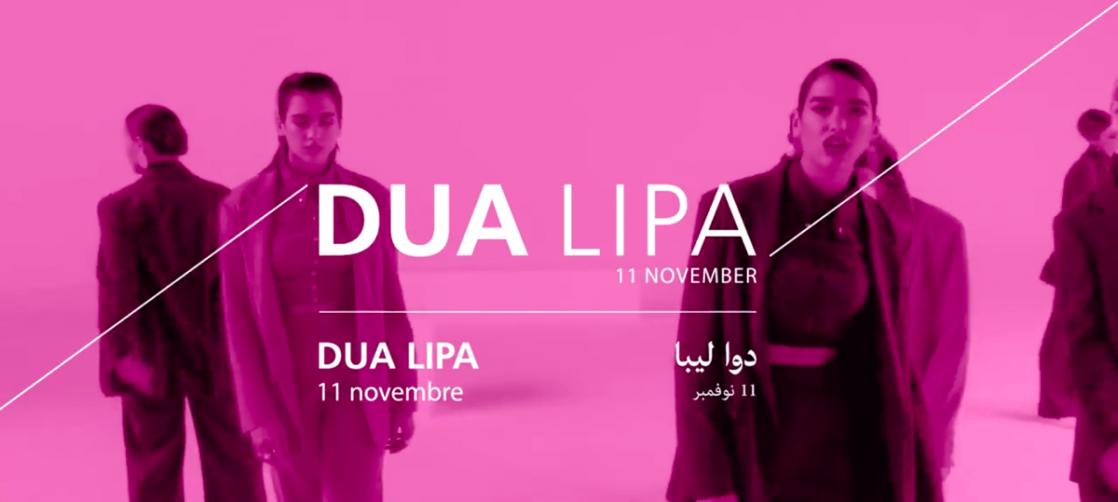 Dua Lipa Live at Louvre Abu Dhabi - Coming Soon in UAE, comingsoon.ae