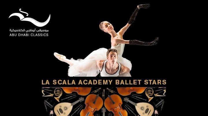 La Scala Academy Ballet Stars - Coming Soon in UAE, comingsoon.ae