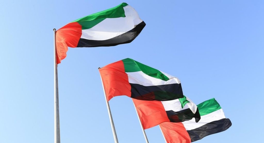 UAE Commemoration Day — remembering the heroes