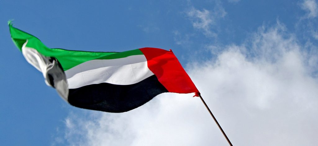 Celebrating UAE Flag Day
