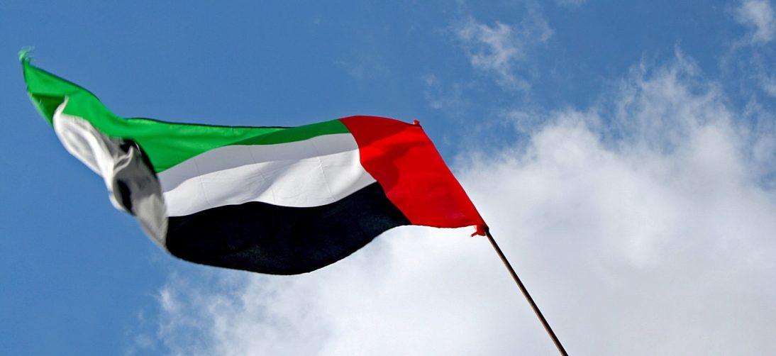 Celebrating UAE Flag Day