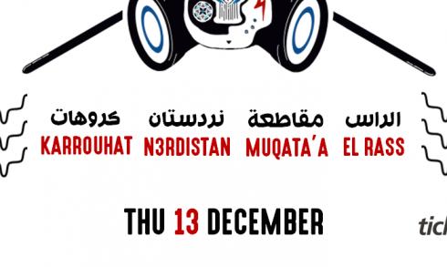 Wasla Hip Hop Session - Coming Soon in UAE, comingsoon.ae