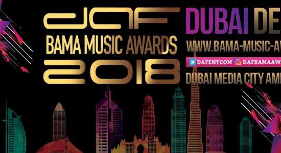 Bama Music Awards 2018 - comingsoon.ae