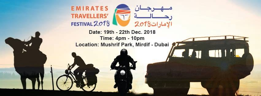Emirates Travelers Festival 2018 - Coming Soon in UAE, comingsoon.ae