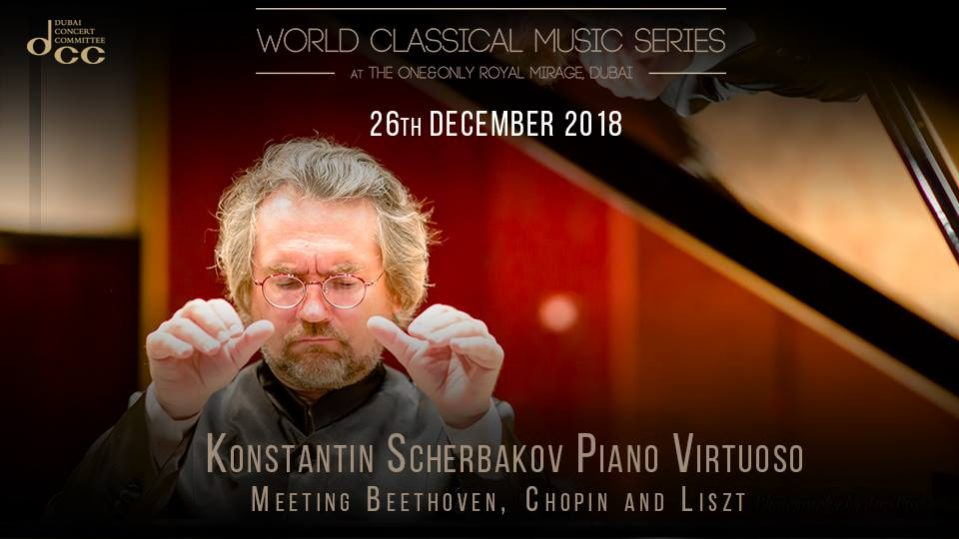 World Classical Music Series: Konstantin Scherbakov playing piano - Coming Soon in UAE, comingsoon.ae