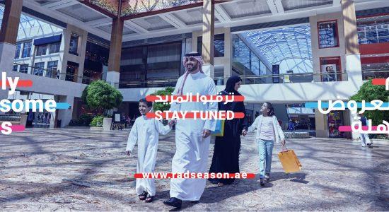 Retail Abu Dhabi Season - comingsoon.ae