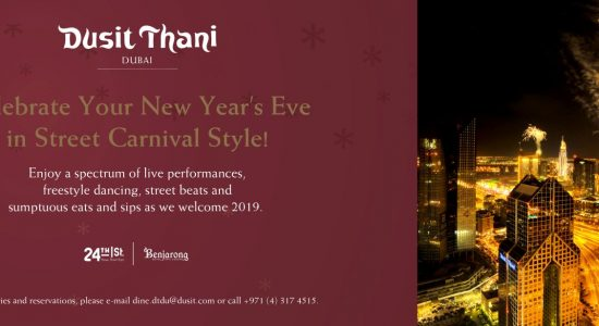 New Year's Eve Street Carnival Party at Dusit Thani - comingsoon.ae