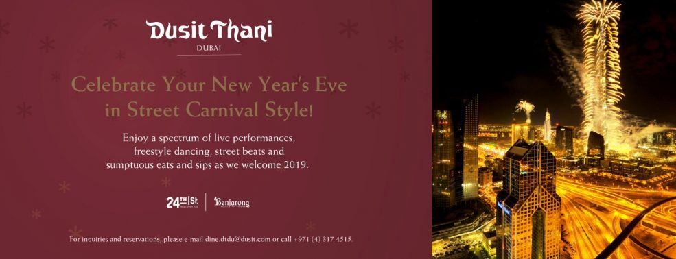 New Year's Eve Street Carnival Party at Dusit Thani - Coming Soon in UAE, comingsoon.ae