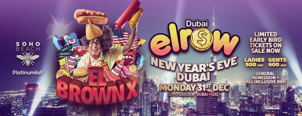 Soho Beach DXB presents Elrow NYE - Coming Soon in UAE, comingsoon.ae