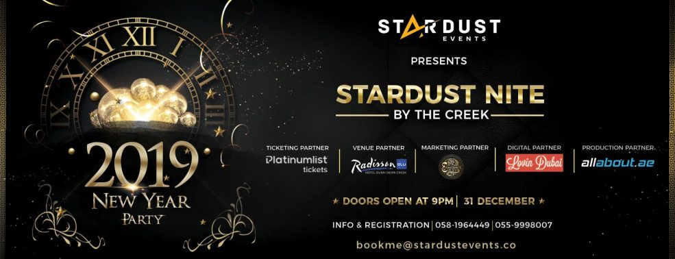 Stardust Nite – By The Creek - Coming Soon in UAE, comingsoon.ae
