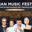 Russian Music Festival 2019 at Emirates Palace, Abu Dhabi in Abu Dhabi