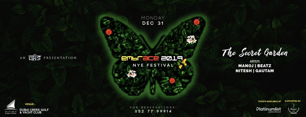 Embrace 2019 – AKS NYE Festival - Coming Soon in UAE, comingsoon.ae