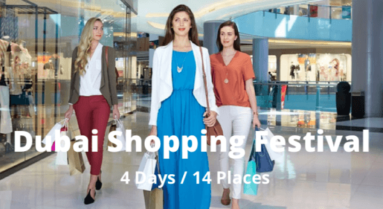Dubai Shopping Festival - comingsoon.ae