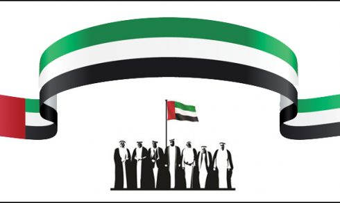 UAE National day — the state founding day - Coming Soon in UAE, comingsoon.ae