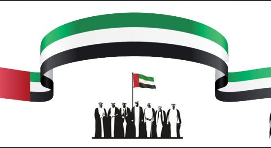 UAE National day — the state founding day - comingsoon.ae