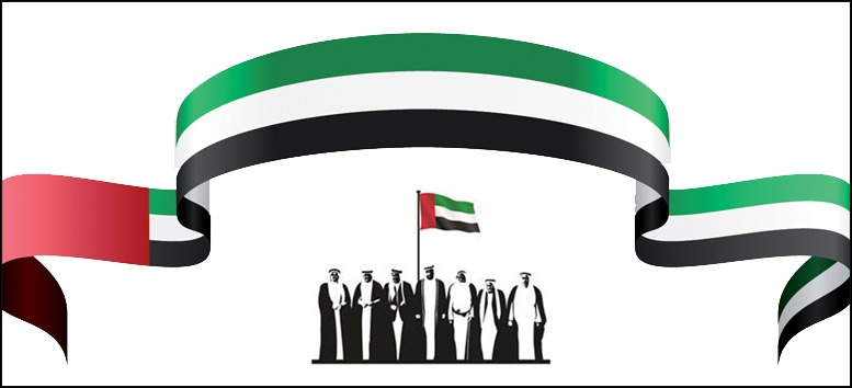 UAE National day — the state founding day