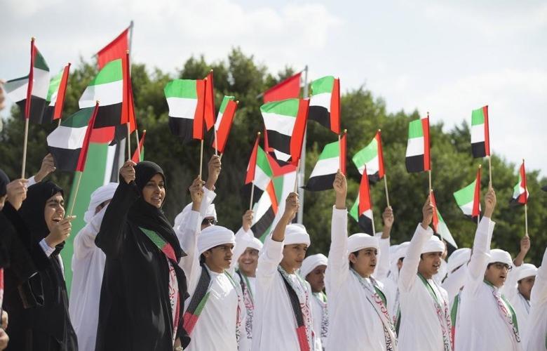 UAE National Day
