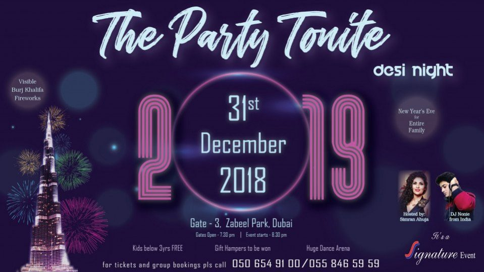 The Party Tonite – New Year's Eve at the Zabeel Park - Coming Soon in UAE, comingsoon.ae