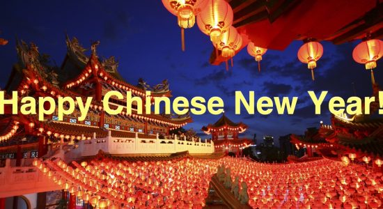 Chinese New Year – farewell to winter in Chinese traditions - comingsoon.ae