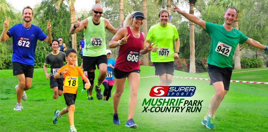 Mushrif Park X-Country Run: Race 2 - Coming Soon in UAE, comingsoon.ae