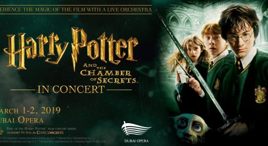 Harry Potter and the Chamber of Secrets in Concert - comingsoon.ae